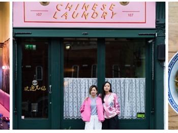 Chinese launry room